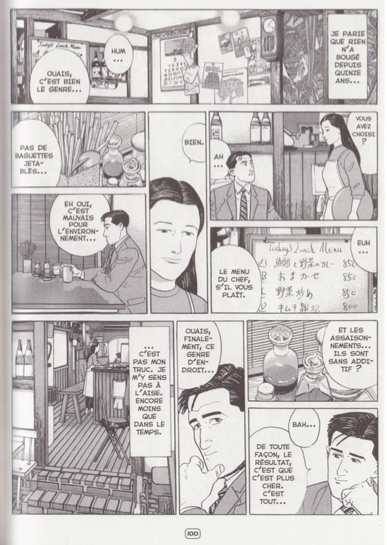 manga p 100