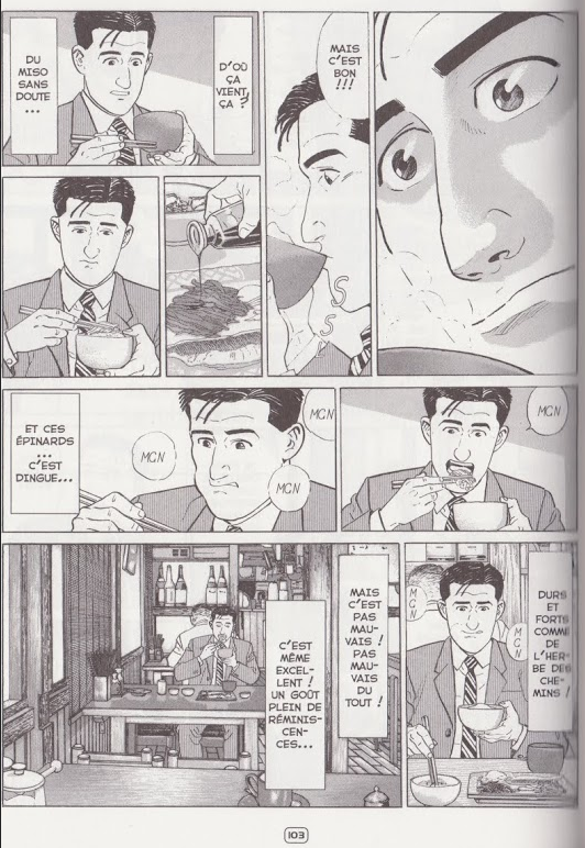 manga p 103